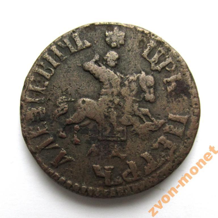 1705 год республика латвия 5 лати1931г цена купить