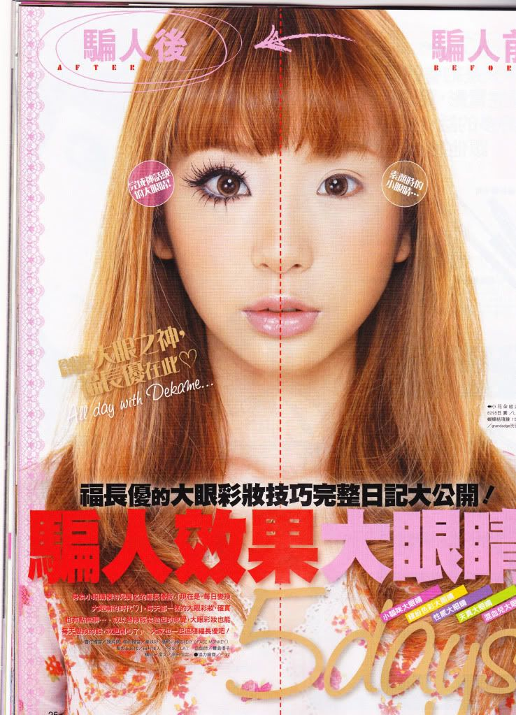 Beauty Hair Makeup How To Get Anime Eyes With Makeup Doll Eye Makeup Gyaru Makeup Anime Makeup
