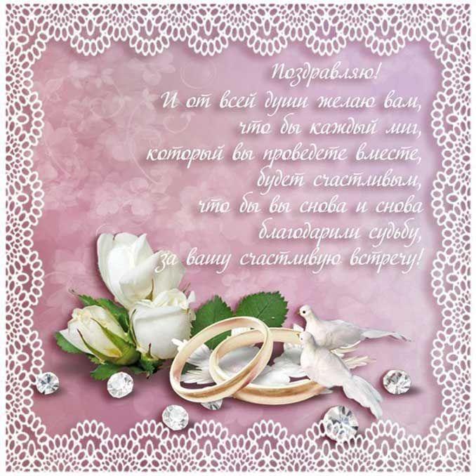 обратно катере открытки с поздравлениями ко дню свадьбы переоборудование