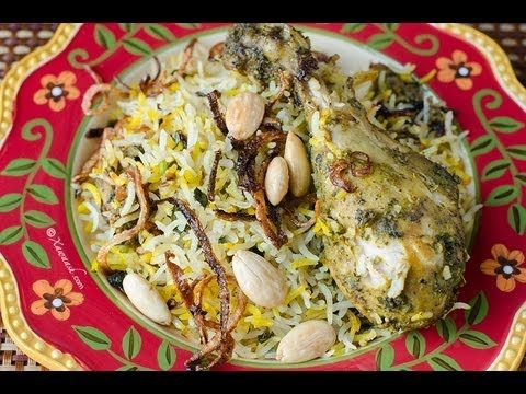 A recipe for biryani that guarantees excellent results every time a recipe for biryani that guarantees excellent results every time and gives you succulent meat youtube cookingiranian forumfinder Image collections