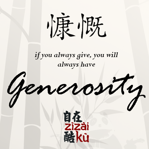 """Generosity FTW! """"if you always give, you will always have"""""""