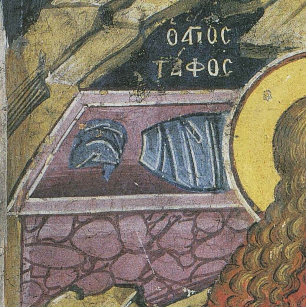 EVEN MORE ON LIGATURES IN GREEK ICON INSCRIPTIONS – ICONS AND THEIR INTERPRETATION