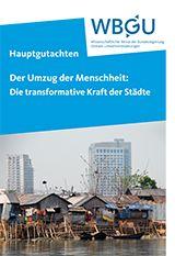 WBGU: HG 2016 Urbanisierung