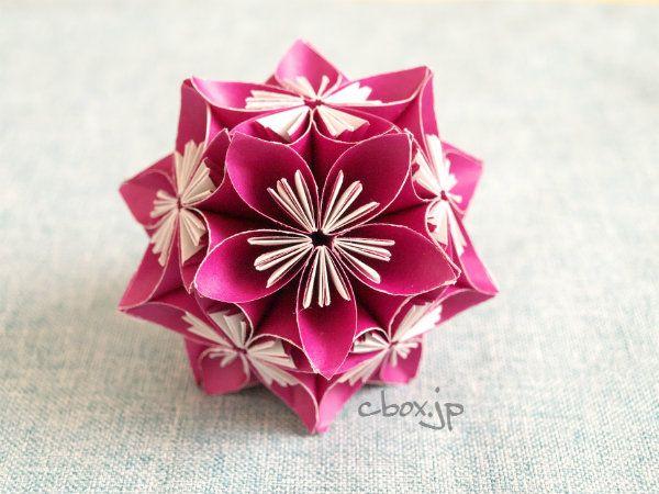 折り紙 基本の花くす玉 折り紙 くす玉 花 折り紙 くす玉 くす玉 作り方 折り紙