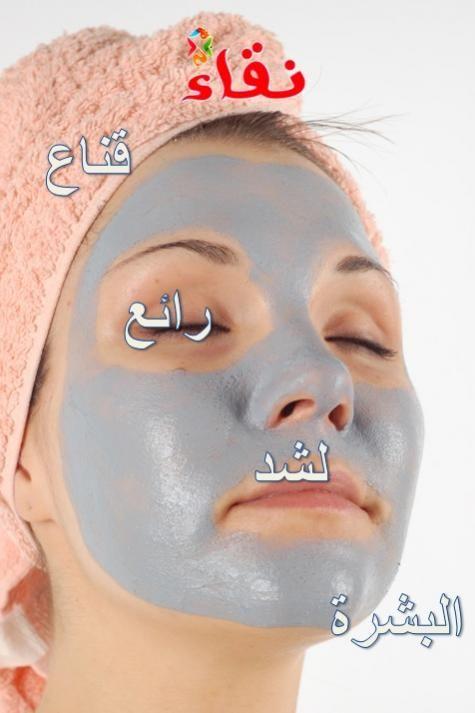 قناع رائع لشد البشرة Health Beauty Sleep Eye Mask