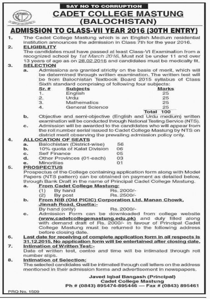 8th Class Admissions 2016 in Cadet College Mastung Balochistan - admission form school