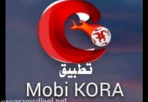تحميل موبى كورة للاندرويد Mobi Kora Apk برنامج مشاهدة المباريات Website Resources Sale