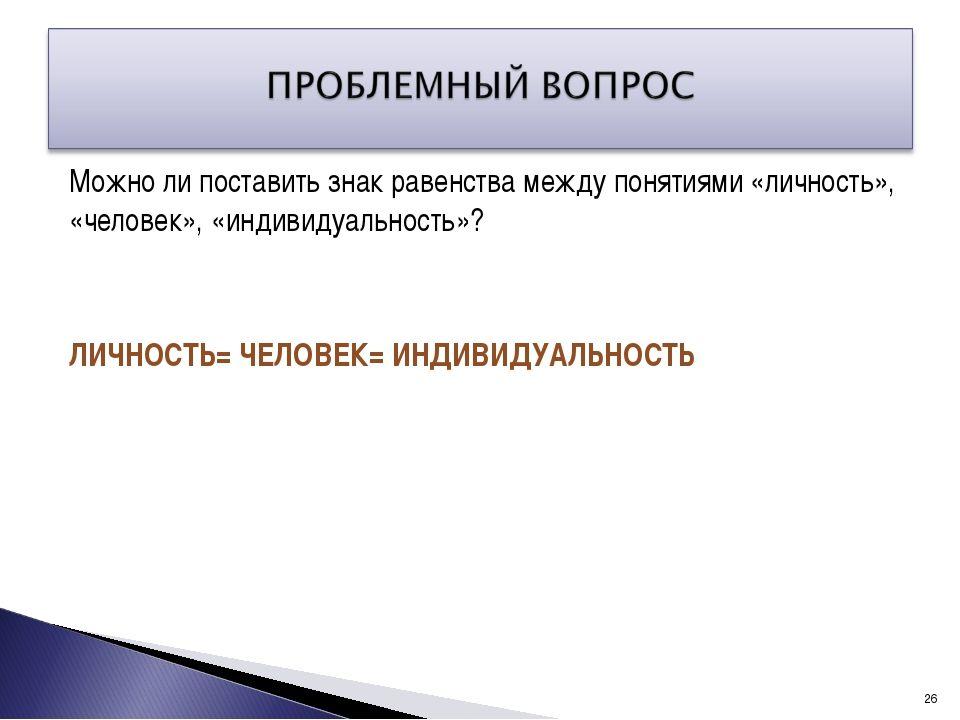 Сочинения по природовединию 6 класс в.р ильченко