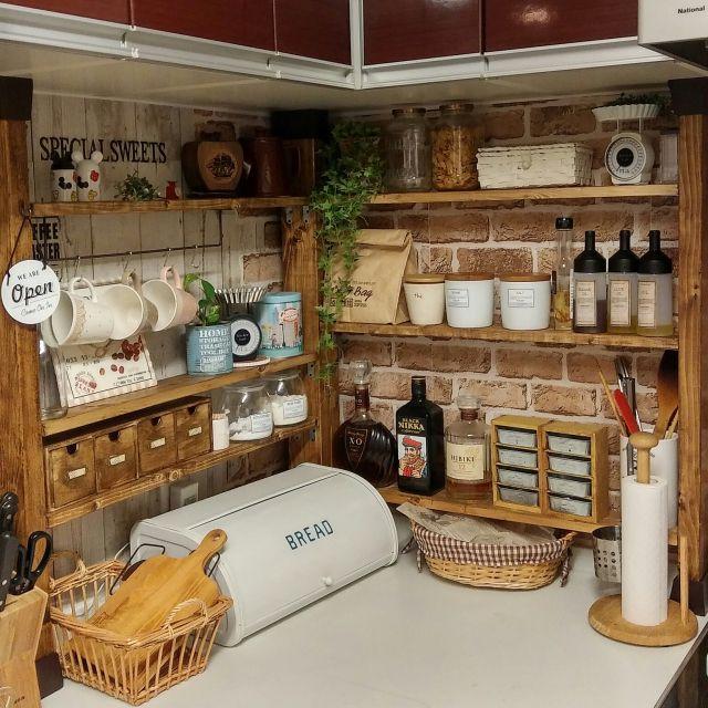 キッチン カフェ風 2 4 かご カフェコーナー などのインテリア実例