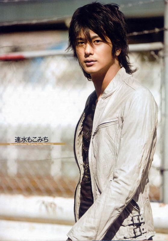 Mokomichi Hayami 2014   www.pixshark.com - Images ...