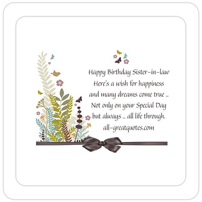Share Free Birthday Cards For Sister-in-law On Facebook