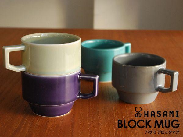 伝統の波佐見焼き 新しいhasami ブロックマグ マグ コーヒーカップ 波佐見