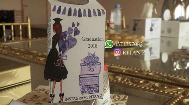Pin By ريتان ثيمات On Graduation Graduation Instagram