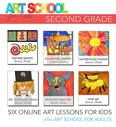 Art School For Kids Online Art Videos For Second Grade Deep Space