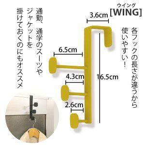 Door hook Hanger hook Simple wall storage Convenient storage goods Steel hook Fashionable Cute …