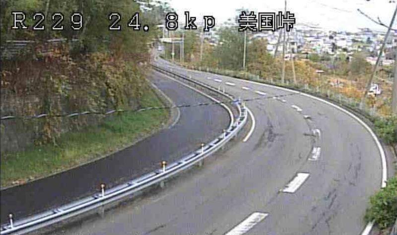 道路 北海道 カメラ 高速 ライブ