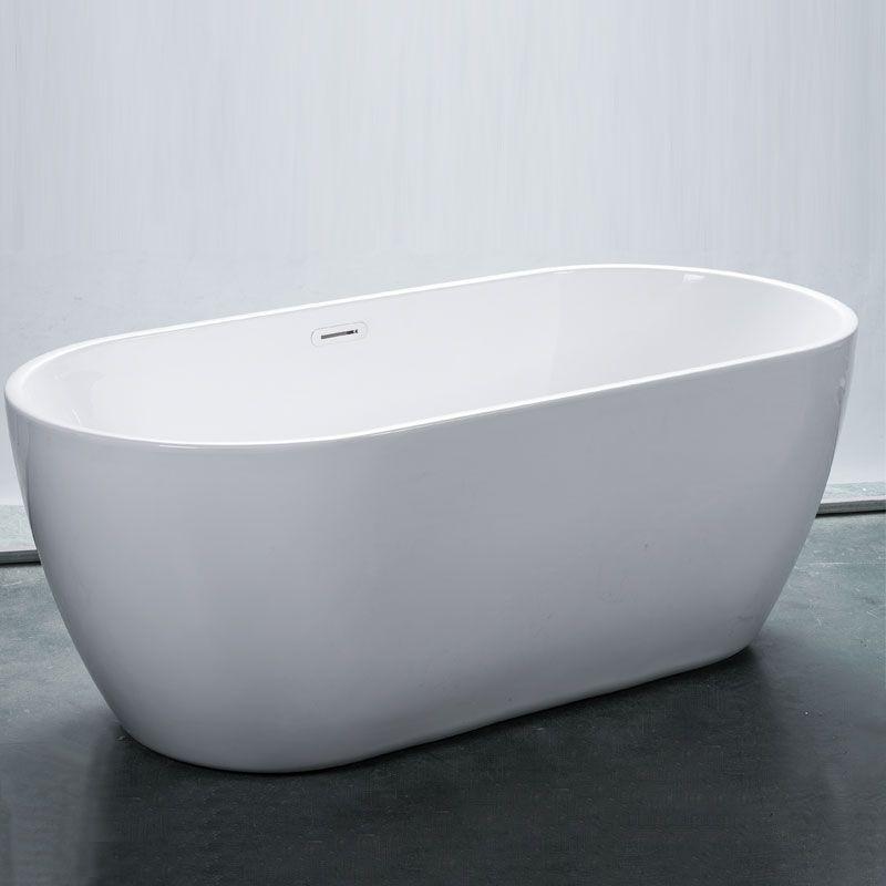 acrylique calipso baignoire