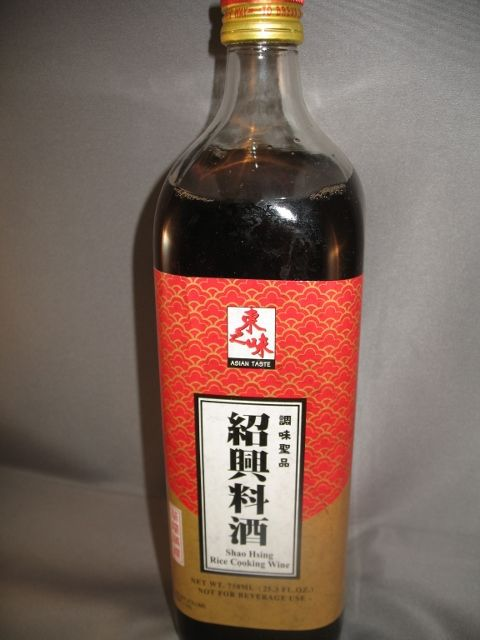 Asian rice cooking wine