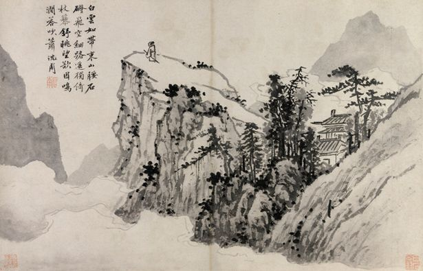 Signature Of Famous Chinese Brush Painting Artists Horse
