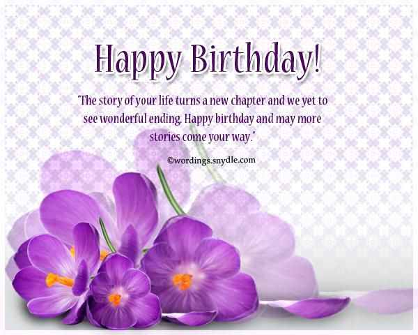 The Best Birthday Messages And Wishes Photos Sample For Wishing