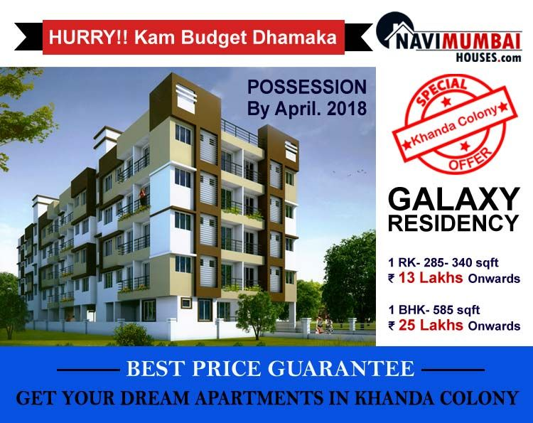 New Residential Commercial Real Estate Projects In Mumbai Real Estate Houses Navi Mumbai Dream Apartment