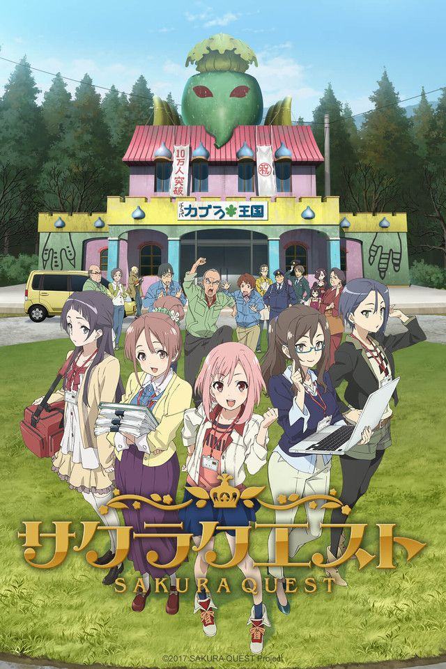 Crunchyroll Sakura Quest (Full episodes streaming online