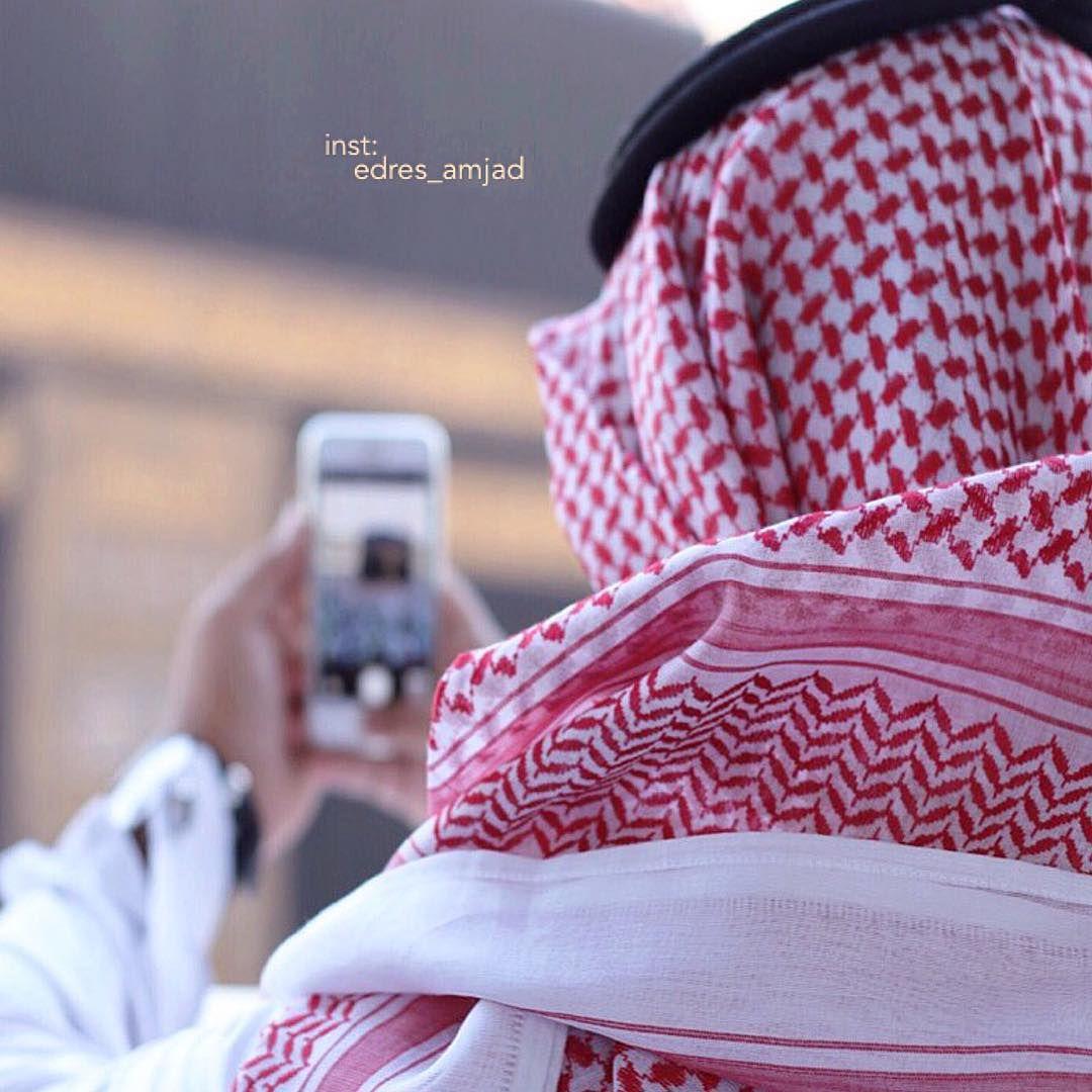مكة المكرمة Makkah On Instagram أنا Me استمتعوا بهذا البيت ㅤ لا تجعل هم ك حب الناس لك فالناس قلوبهم متقلبة قد تحبك Arab Swag Arab Fashion Arab Men