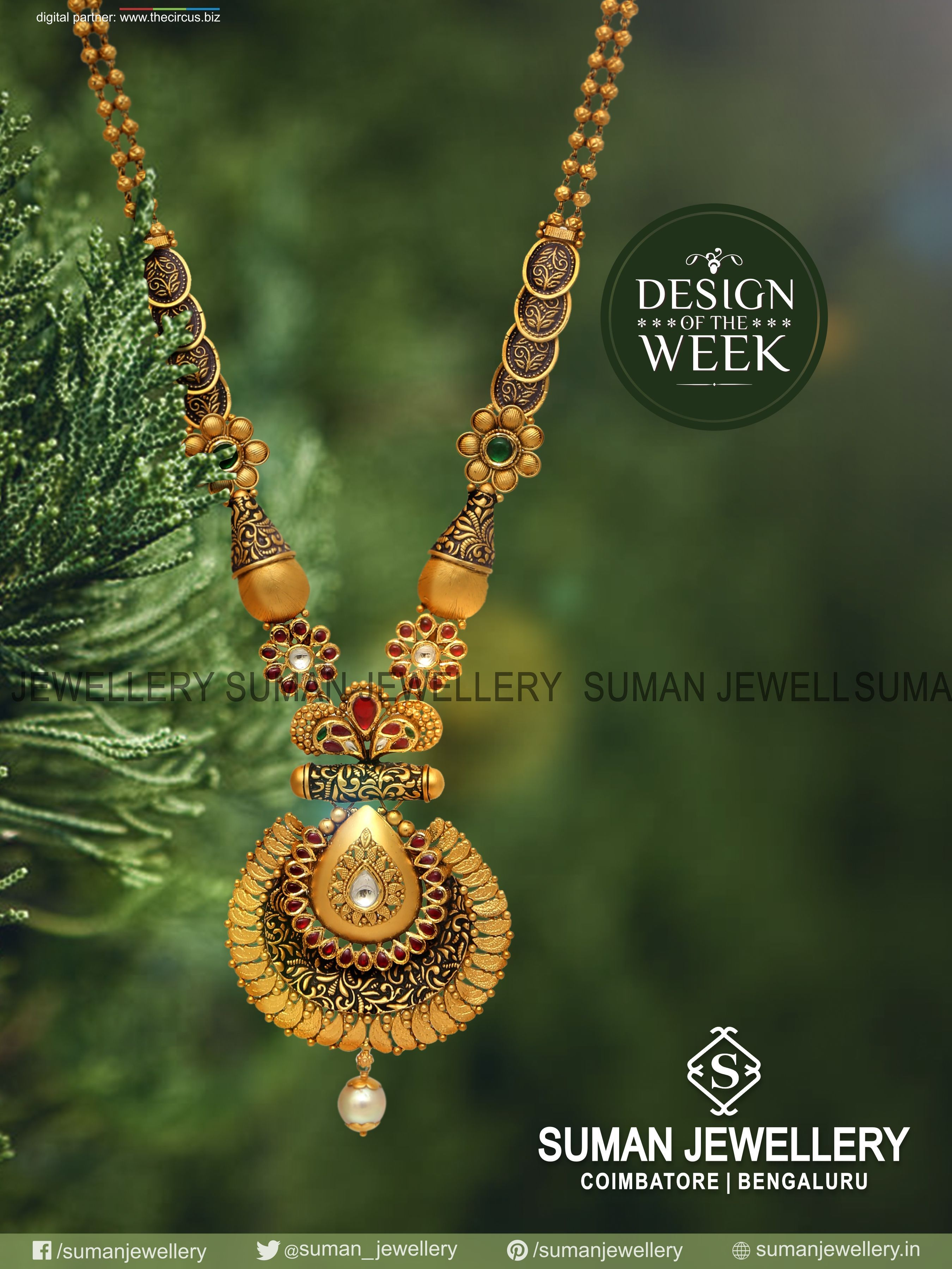 Design of the week beyond perfection crafted specially for the