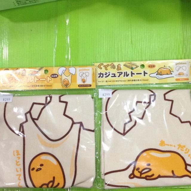 日本原版授權 蛋黃哥 布提袋  現貨自取可到北市忠孝東路五段427號1樓 永春捷運站1號出口左轉