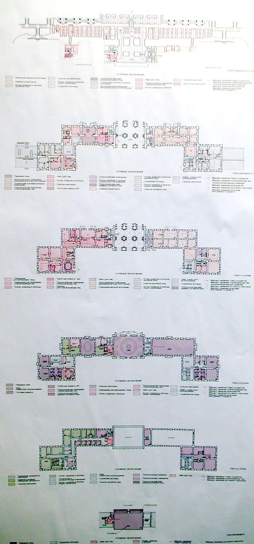 Floorplans of Konstantin Palace, Strelna, Russia.
