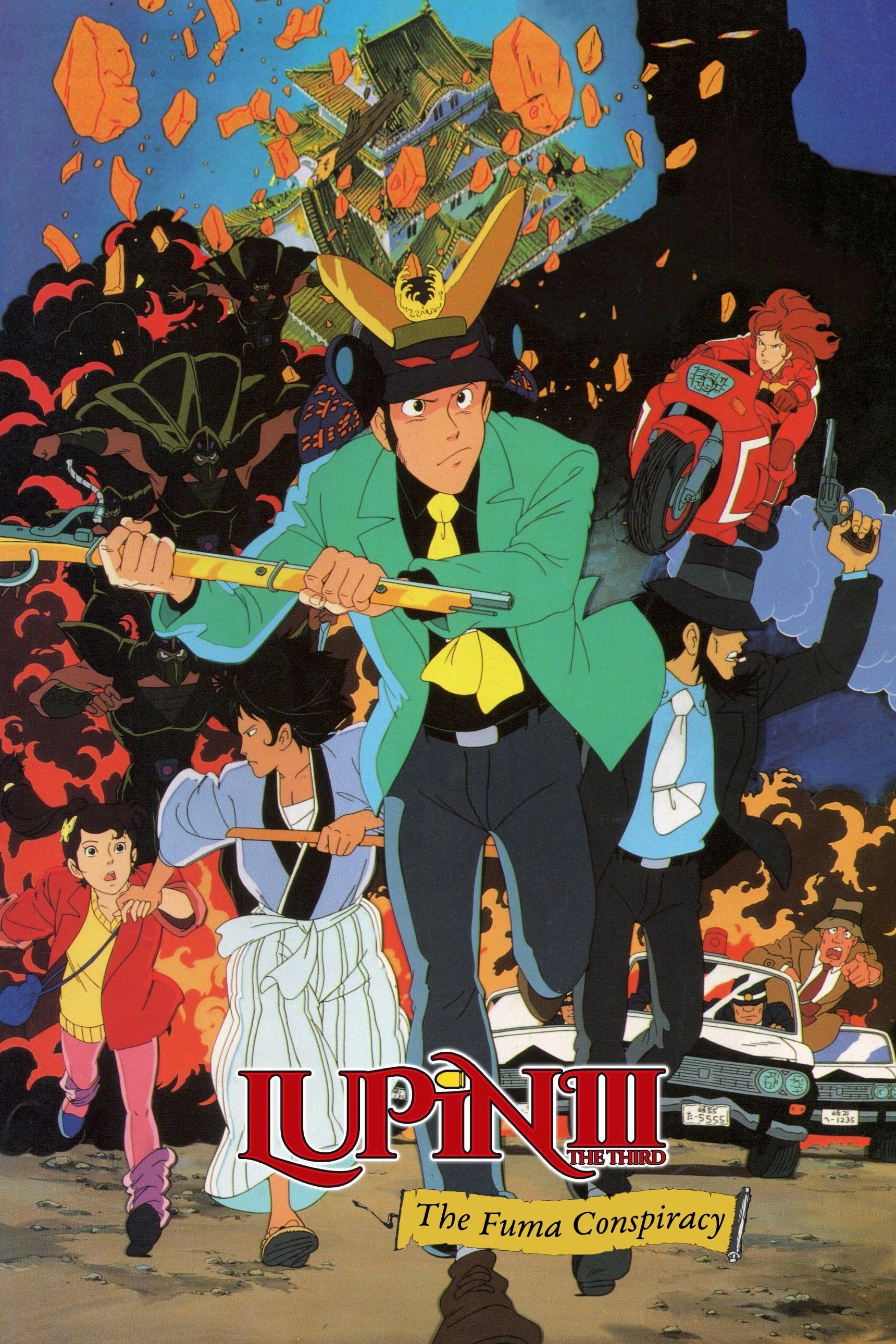 Lupin III The Fuma conspiracy (1987) Masayuki Ozeki in