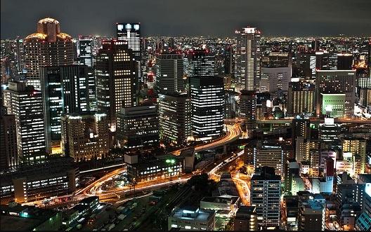 New Years Eve Osaka 2020, Celebration, Parties, Events
