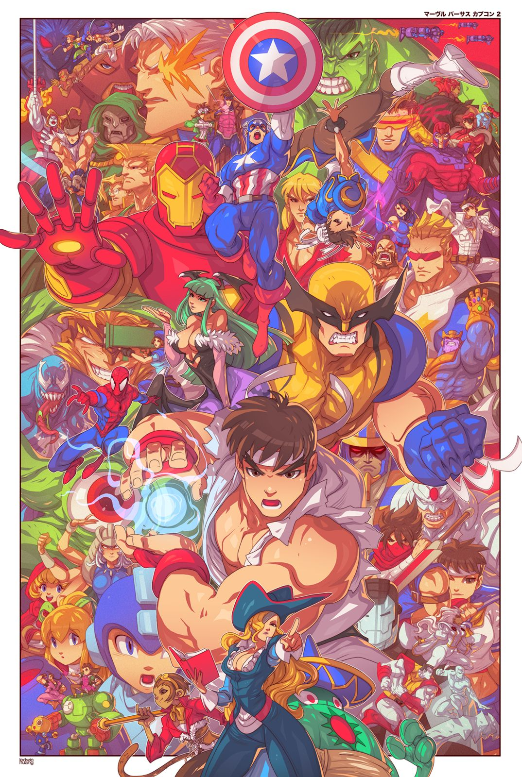 Marvel Vs Capcom 2 Capcom Art Capcom Vs Snk Marvel Vs