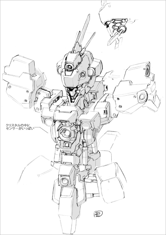 Project Hal Mechanic design