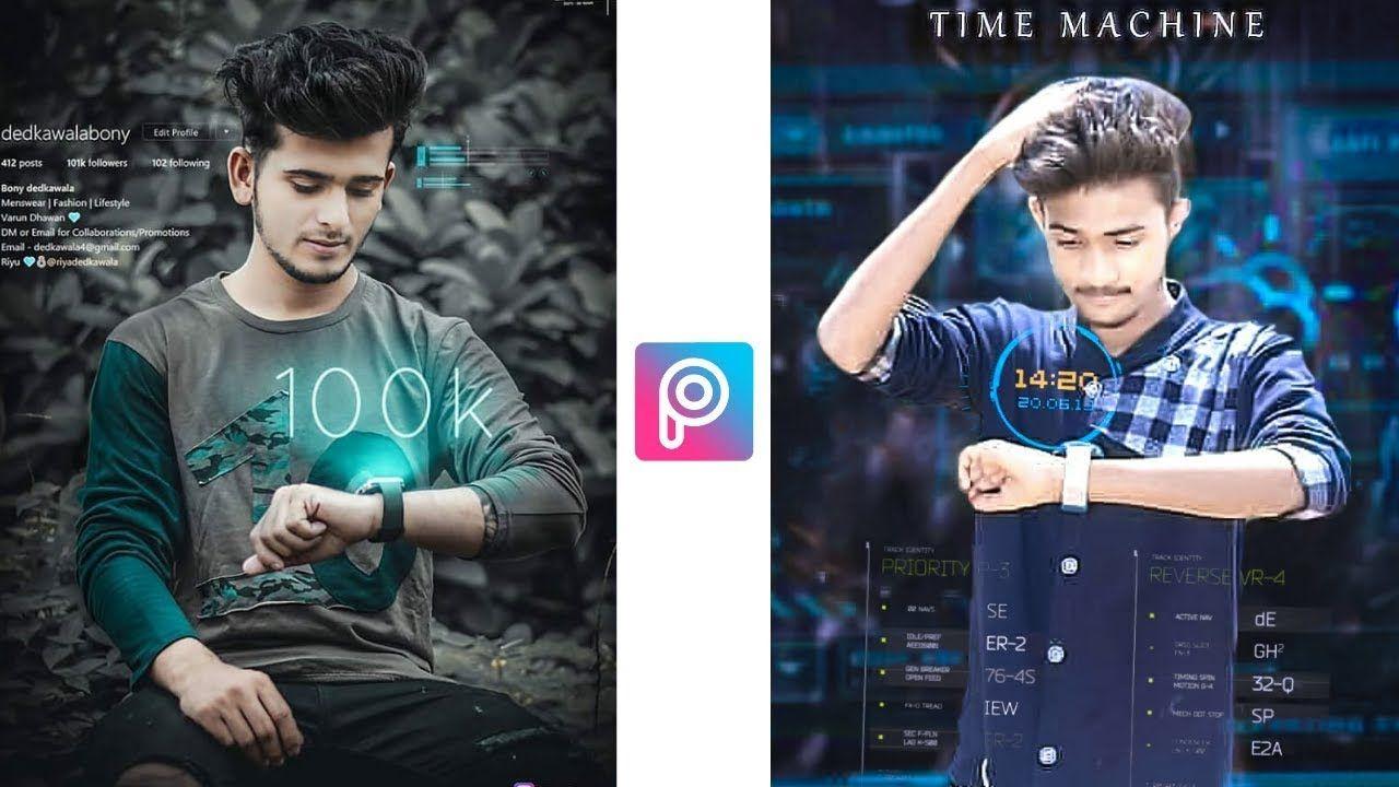 Picsart Time Machine Futuristic Editing Background And Png Download Editing Background Picsart Photo Editing