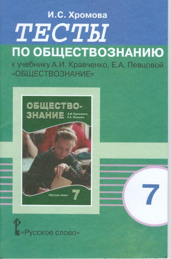 Решебник к английской рабочей тетради 9 класс павличенко
