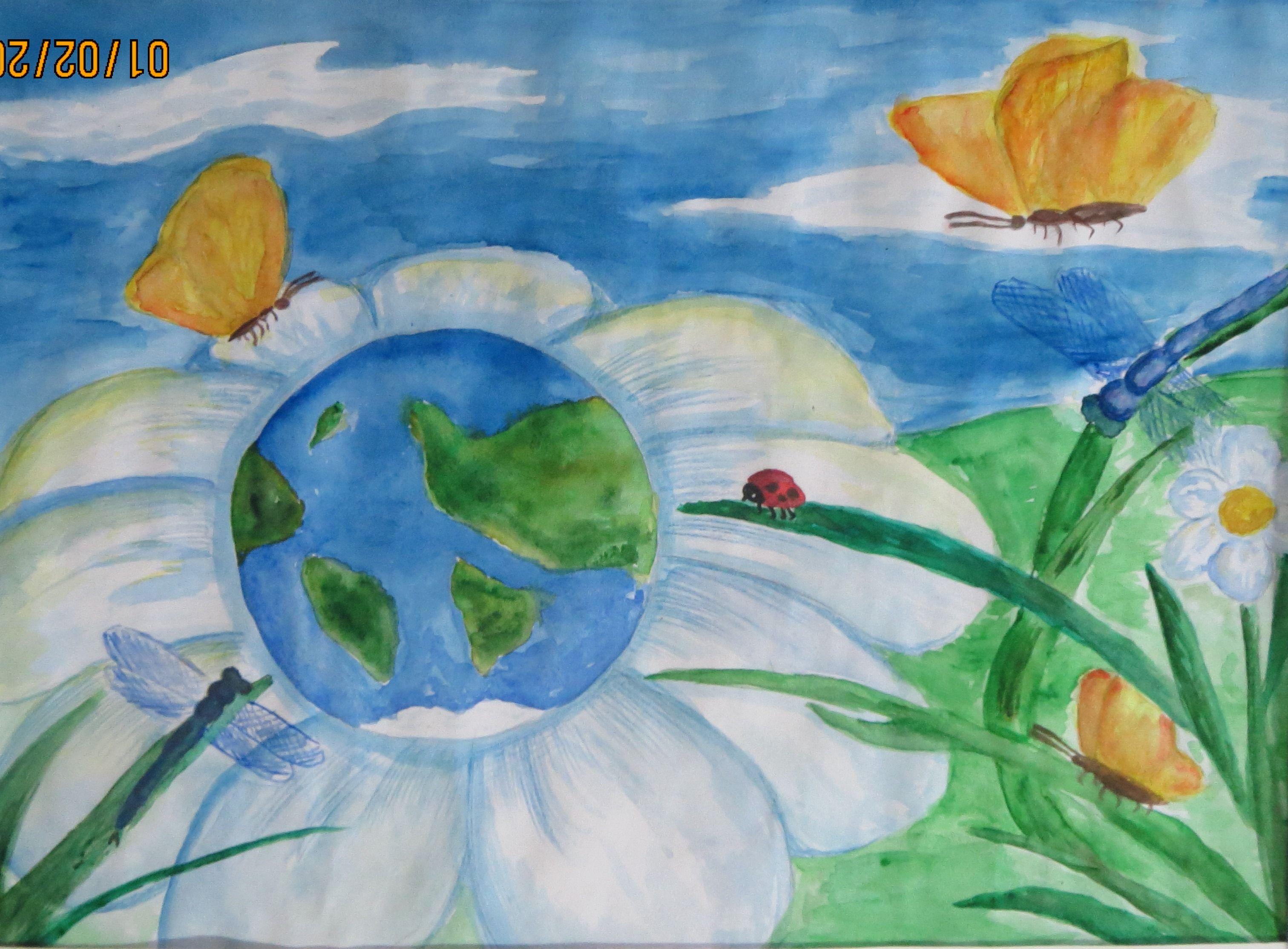 Моя зеленая планета картинки