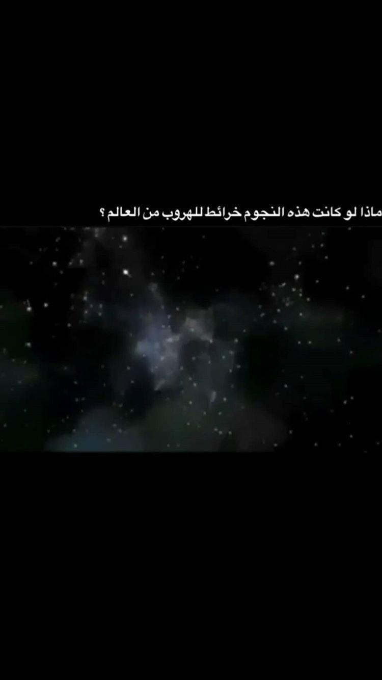 افتار هيدر تمبلر صور صوره خلفيه افتارات Love Quotes Wallpaper Beautiful Quran Quotes Arabic Love Quotes
