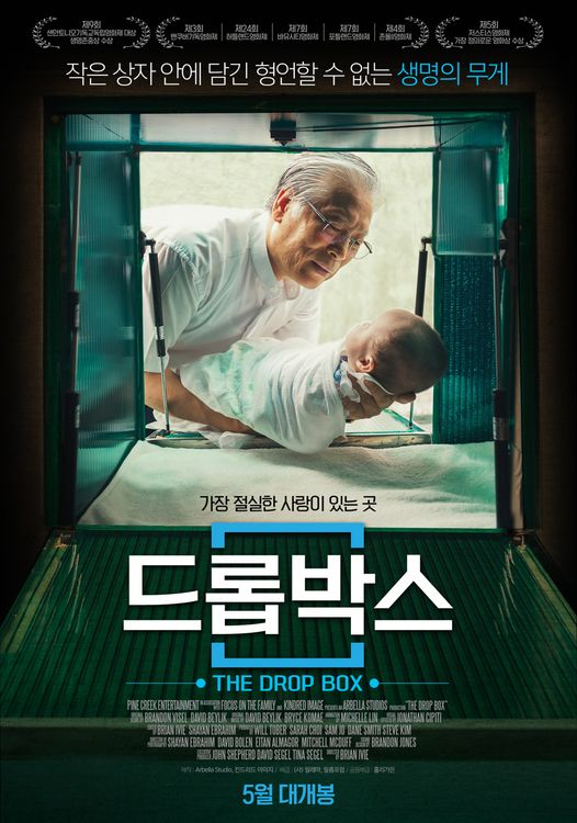 The Drop Box (2014-Documentary)