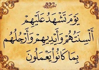 قصص وعبر فتاة بكت عليها الملائكة Quran Quotes Quran Verses Islam Facts