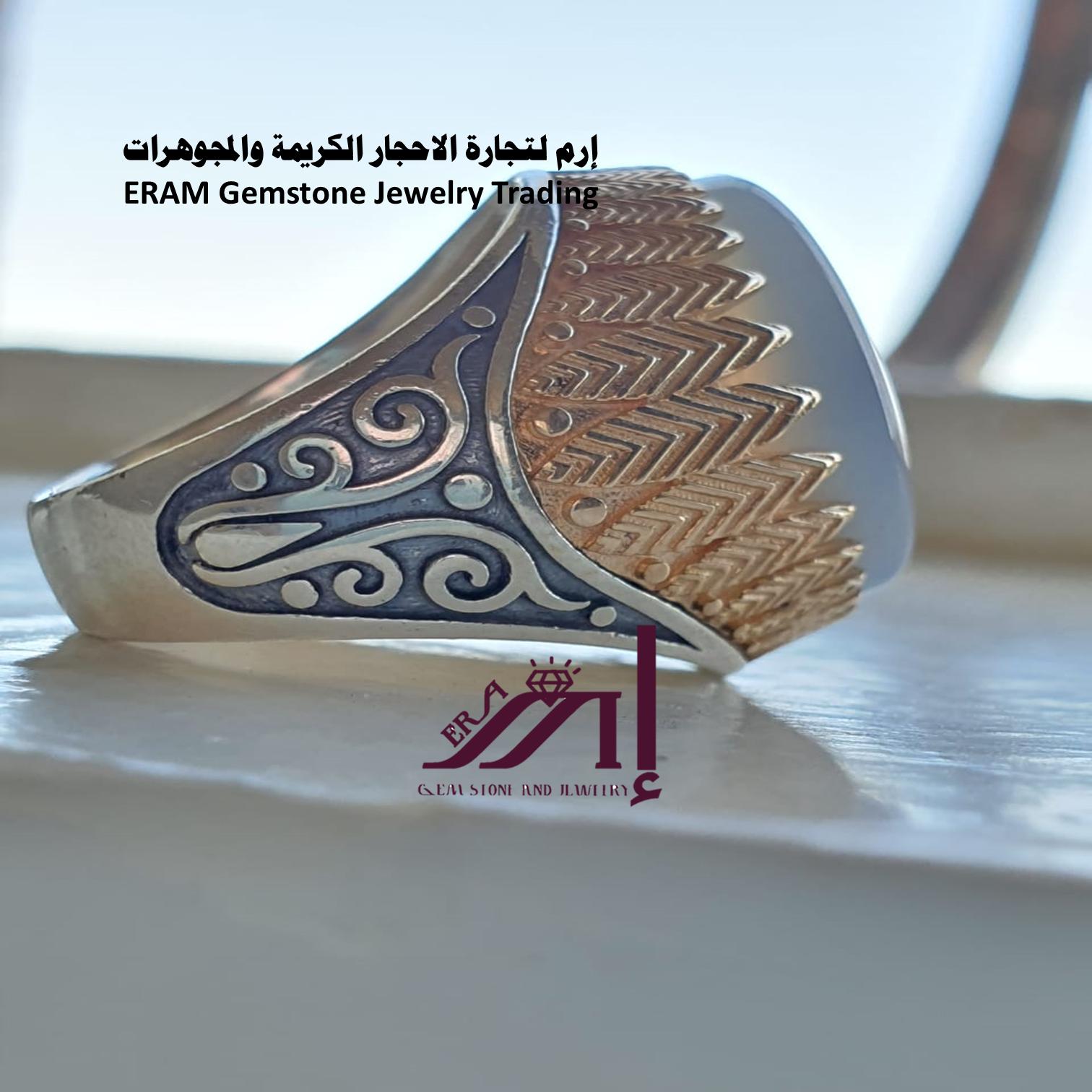 نحن للفخامة عنوان خاتم عقيق يمني ازرق سماوي Agate مميز طبيعي100 للعرض Gemstone Jewelry Gemstones Jewelry