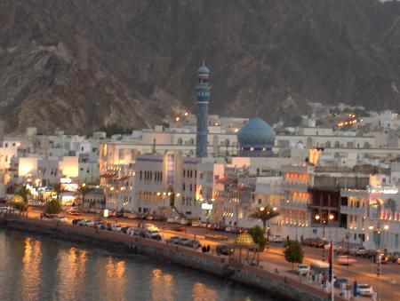 Crucero Golfo Arabigo Por Msc Cruceros Beautiful Places In The World Beautiful Places Places To Travel