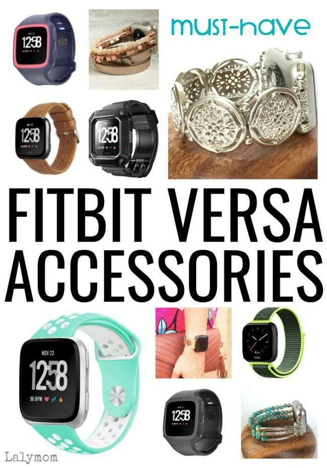 Who got a new Fitbit Versa?! Check out these MUST-HAVE Fitbit Versa accessories.  Perfect whether yo...