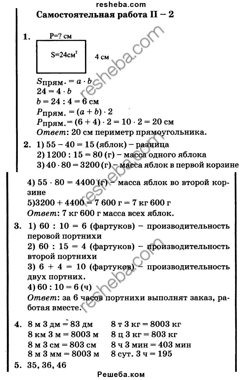 Скачать бесплатно гдз по английскому языку за девятый класс афанасьева