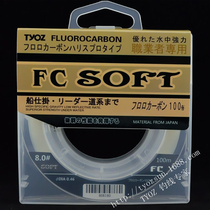 TYOZ 100M 100 Fluorocarbon Fishing Line Leader line for Braid - line leader