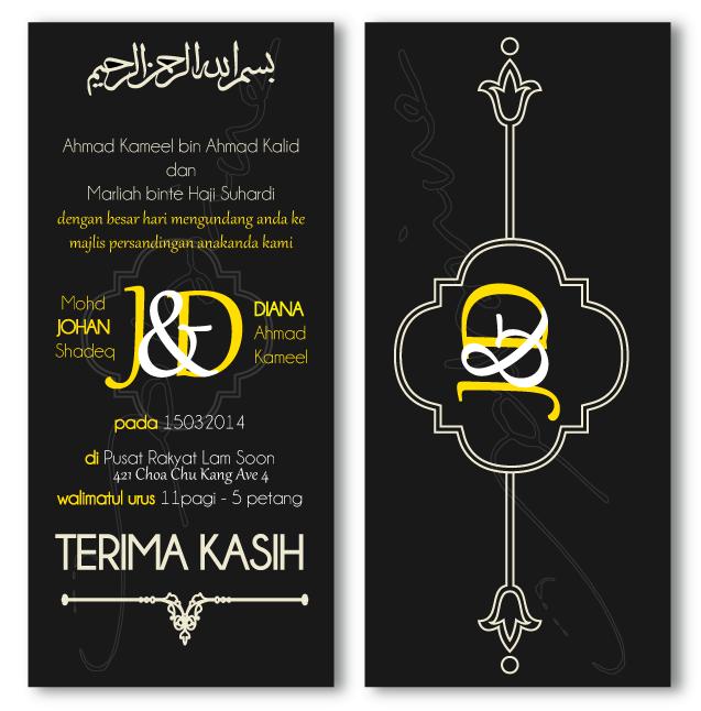 Black/Yellow MonoModern Walimatul Urus design. Malay, Singapore. by Twirly Projects (find us on fb!) (: