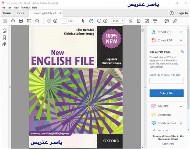 كورس New English File Beginner حدوتة نت English File Beginners Home Tools