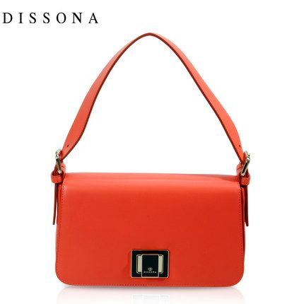 Dissona Disang Na European And American Candy Colored Compact Elegant Leather Handbag Lady Shoulder Packet Tmall Lynx