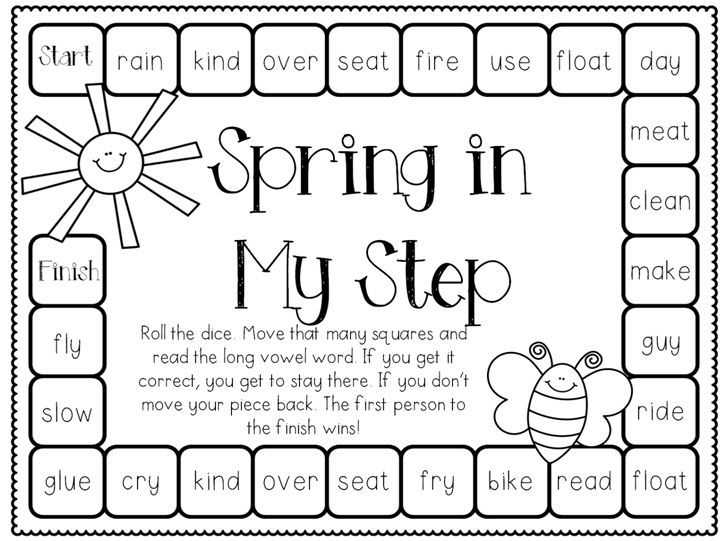 Long Vowels Spring Worksheet Spring Center No Prep