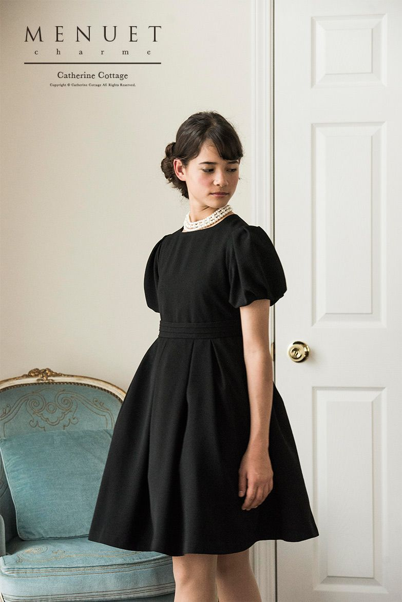 c5c3ea16dabaf 発表会 中学生 ドレス